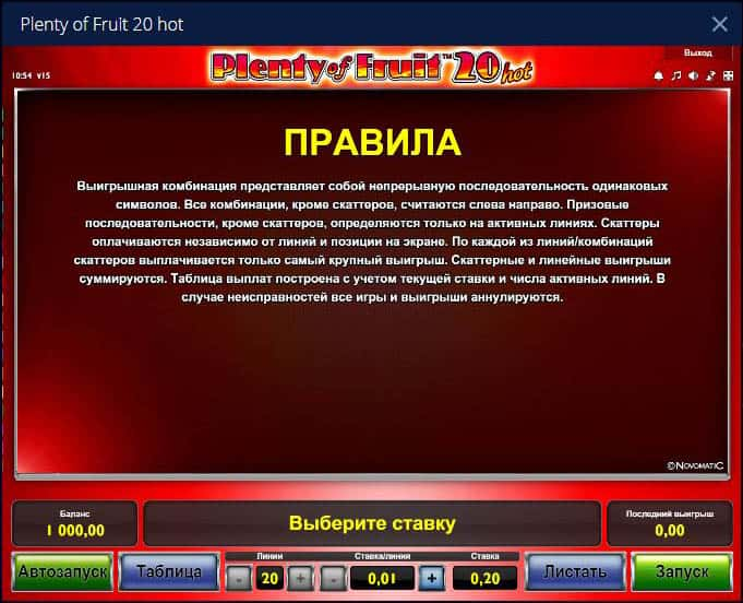 Spiele Plenty Of Fruit 20 - Video Slots Online